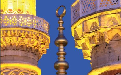 alem Teknomyapı -   - cami inşaatı, cami kubbe kaplama